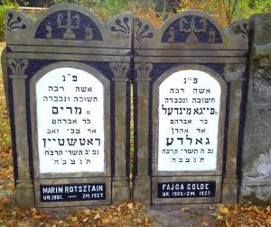 Macewy na cmentarzu żydowskim