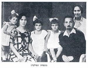 Rodzina Szpilbergów. Nikt nie ocalał.